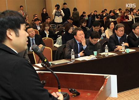 USA und Südkorea planen Militärmanöver im April