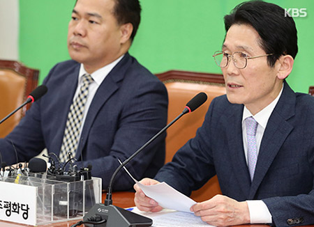 Two Minor Parties Announce Joint Policy Coordination Goals