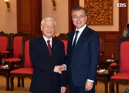 Tổng thống Hàn Quốc gặp Tổng Bí thư đảng Cộng sản Việt Nam
