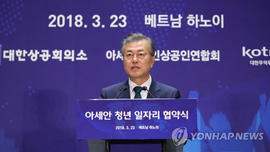 """Moon: There Is No """"Magic Wand"""" to Create Jobs for Youth"""