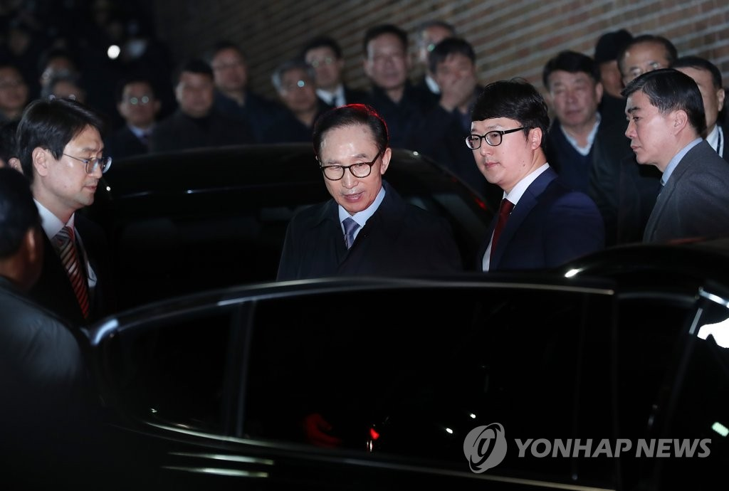 In South Korea, Another Former President Lands in Jail
