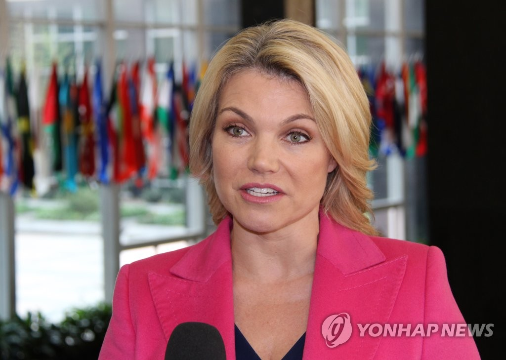 US Trusts S. Korea in Preparing Summit with N. Korea