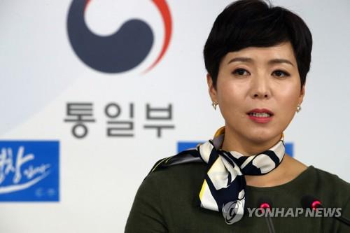 Advance Team to Inspect Concert Venues in Pyongyang Fri.