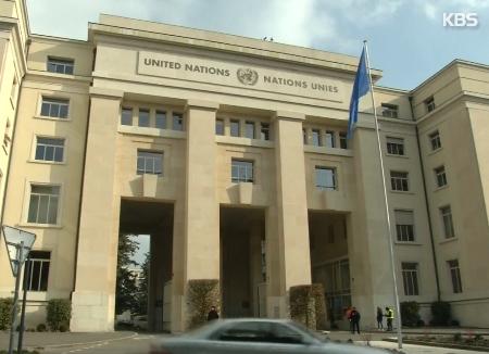 Consejo de DDHH de ONU aprobó resolución que condena sanciones — Arreaza