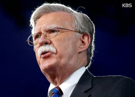 NYT: Appointment of John Bolton Is Terrible Decision