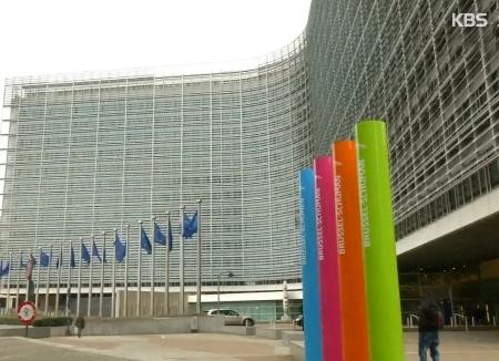 Importaciones de Corea de UE aumentan mientras exportaciones disminuyen