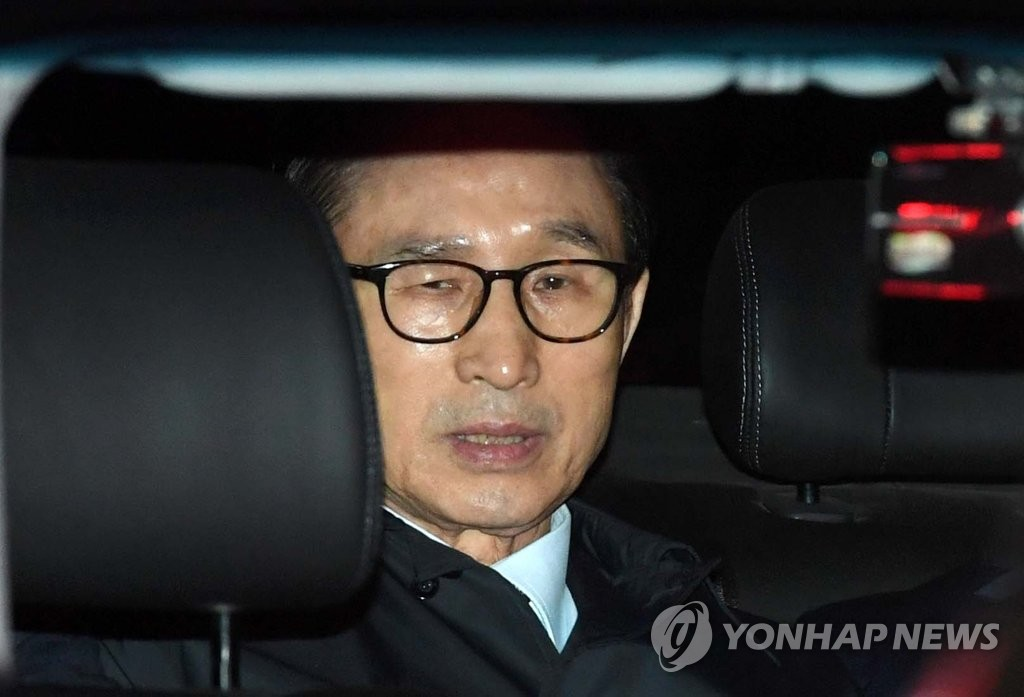 Former South Korean President Lee Myung-Bak Is Arrested On Graft Charges