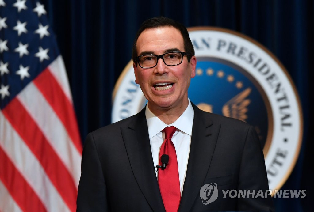 USA and South Korea reach agreement on trade, steel tariffs