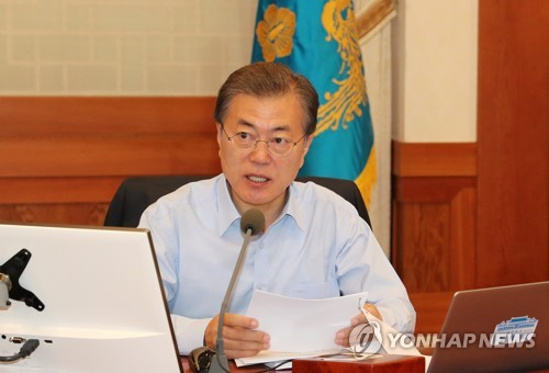 Cabinet Approves Moon's Constitutional Revision Proposal