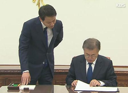 Presidente surcoreano firma proyecto de reforma para establecer la reelección