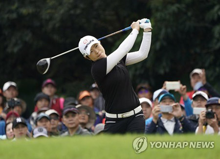 Ji Eun-Hee produces ace in Kia Classic win