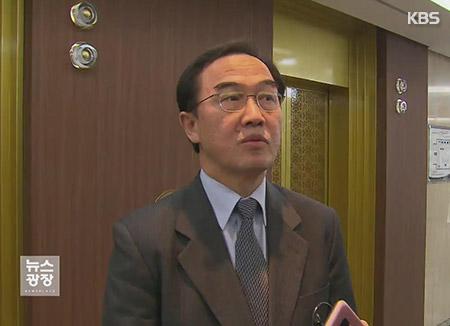 Corée: Pyongyang et Seoul, une rencontre scellée pour le 27 avril prochain