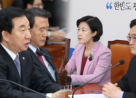 El sector político lamenta la cancelación de la cumbre entre Kim y Trump
