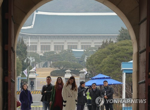 North and South Korea set date next month for historic meeting