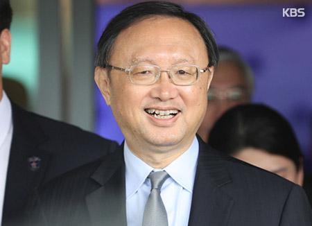 Yang Jiechi pourrait se rendre en Corée du Sud la semaine prochaine