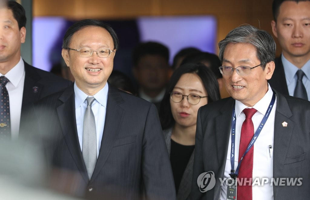 South Korea North Korea Kim World Tour?