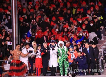 Pyeongchang Akan Terbitkan Buku Putih Olimpiade