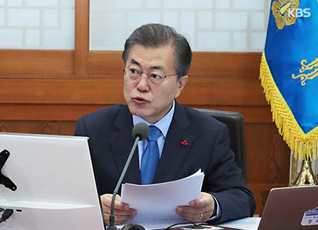 Moon's Job Approval Rating Jumps to 83%