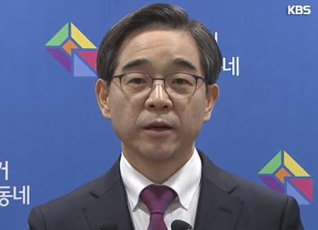 """권순일 선관위원장 """"6·13 지방선거는 민주주의 축제"""""""