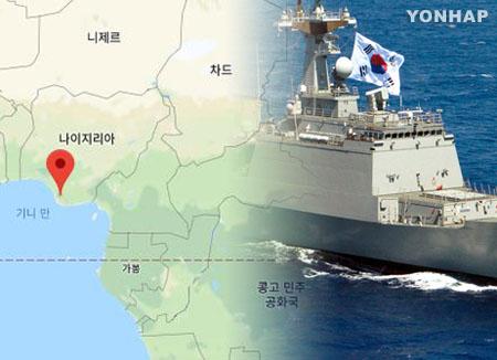 ガーナ沖で船員拉致 駆逐艦を派遣
