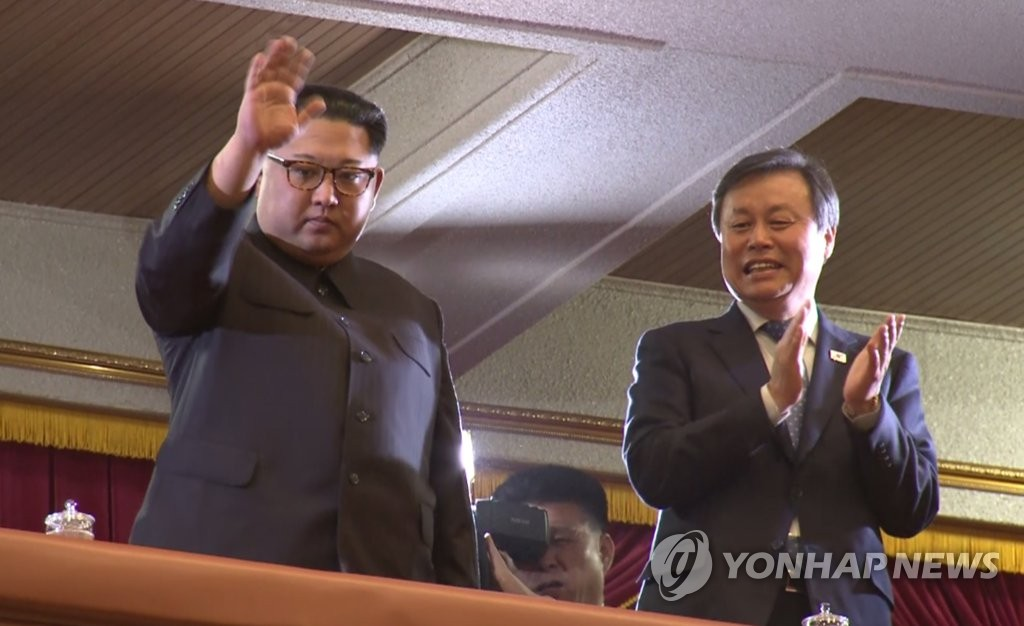 Inside Kim Jong-Un's secret bulletproof train to China