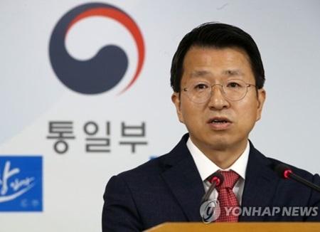 许英玉:北韩关注:统一部抗议北韩限制韩国记者采访平壤表演活动