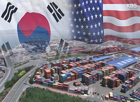 Corea transmite a Washington la preocupación del sector siderúrgico nacional