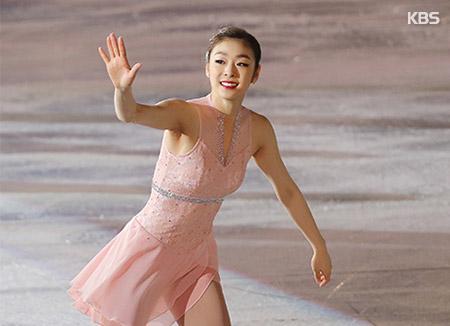 Kim Yu-na tritt bei Eislaufshow in Spanien auf