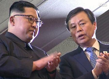 Hàn Quốc xúc tiến chuẩn bị cho buổi biểu diễn nghệ thuật của Bắc Triều Tiên