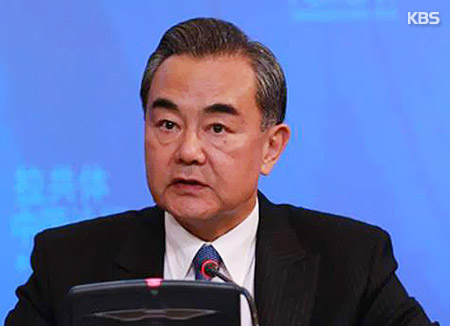 Korea foreign minister visits Beijing to meet counterpart