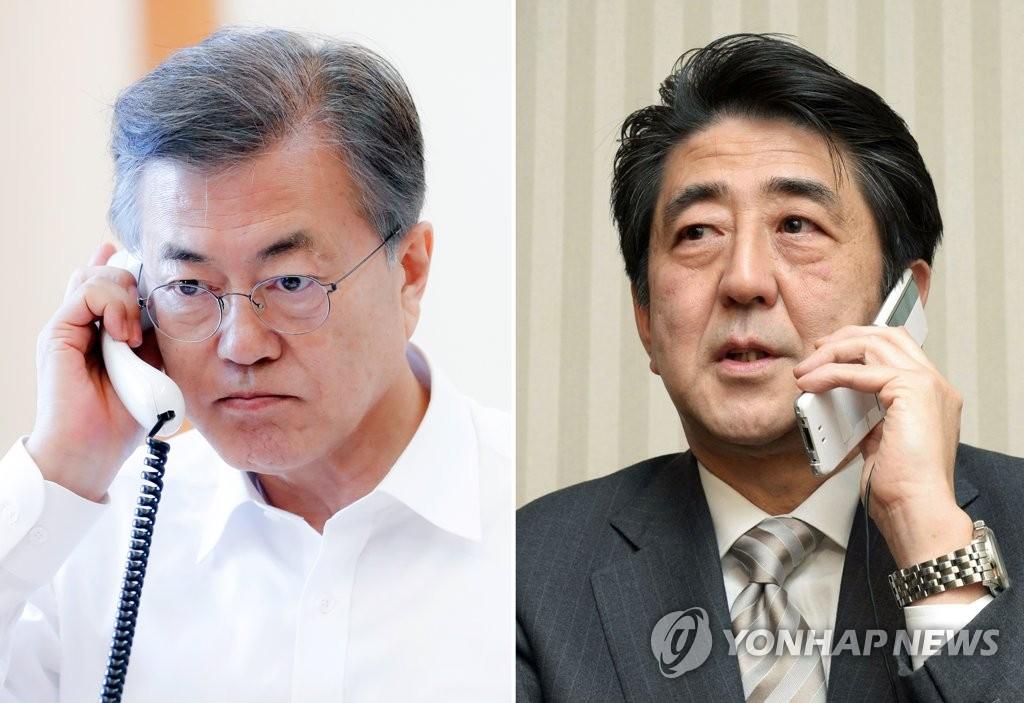 日本メディア 「安倍首相が文大統領に来日要請」