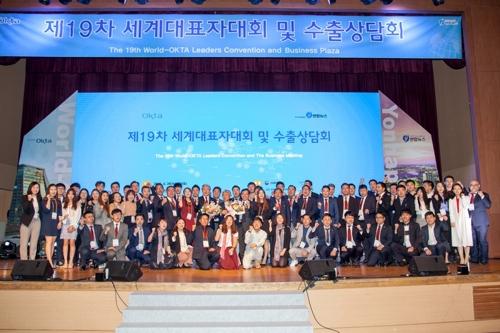 Weltverband koreanischer Unternehmer im Ausland will 1.400 Geschäftsleute ausbilden