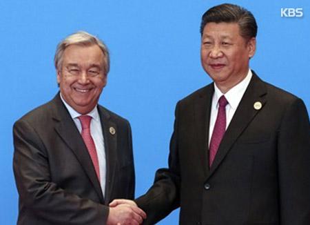 国連事務総長と中国国家主席 今週中に会談