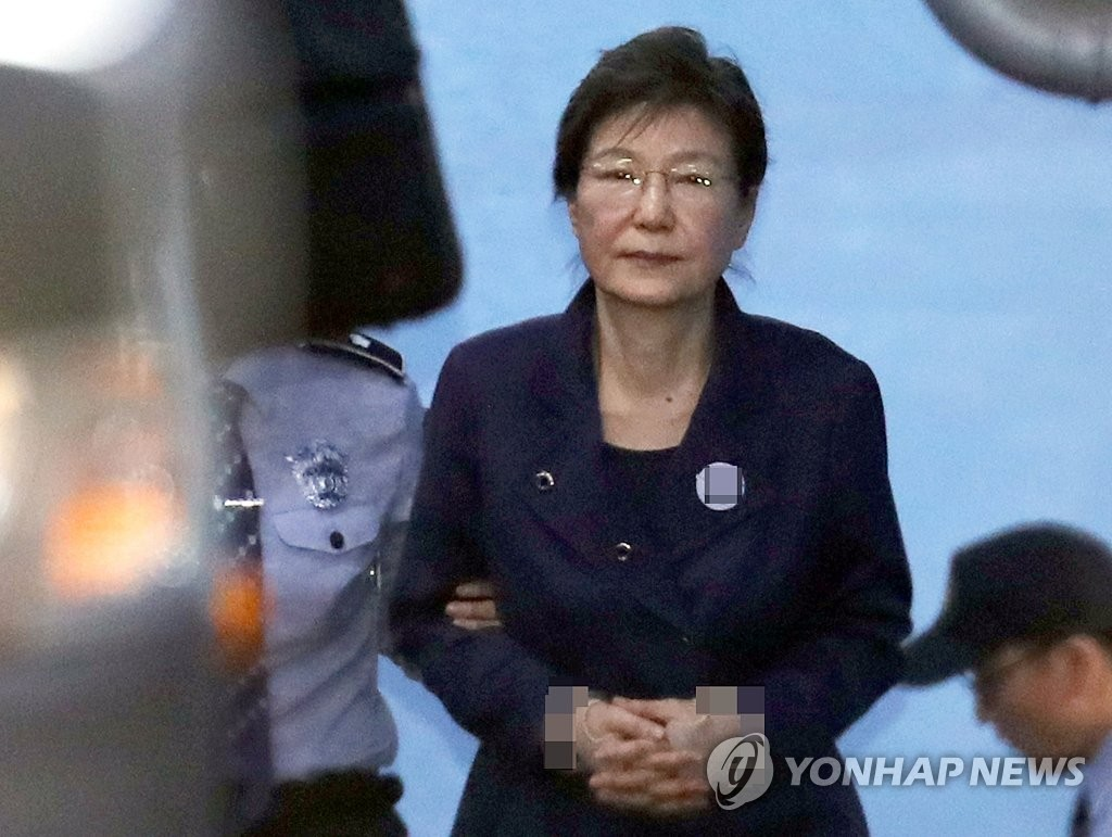 Former Pres. Park Geun-hye Won't Appear in Trial to be Broadcast Live