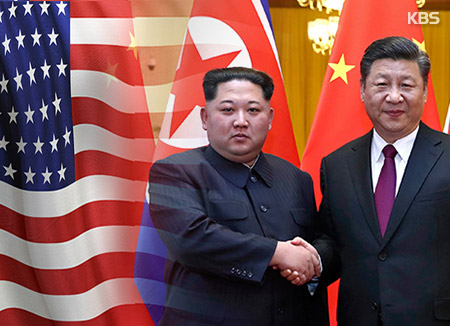 中国「6か国協議は建設的役割果たした」 今後も非核化対話に参加
