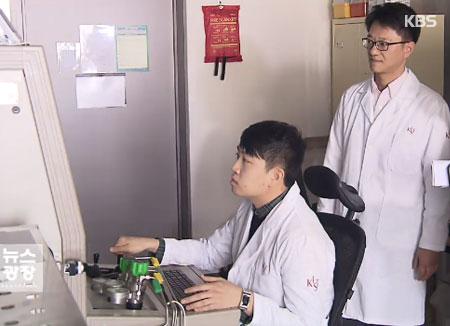Des chercheurs sud-coréens développent un filtre céramique servant à éliminer les particules fines
