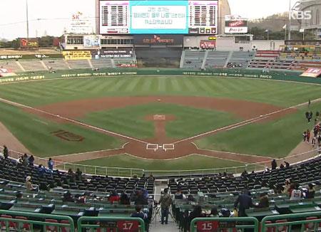 韩国因雾霾天气而首次决定停止棒球比赛