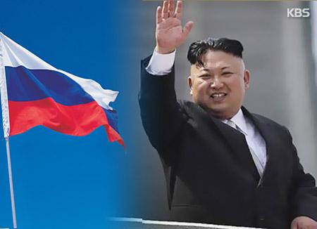 Участие лидера КНДР в ВЭФ-2018 пока не подтверждено