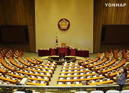 Partidos políticos reaccionan ante la suspensión de ensayos nucleares norcoreanos