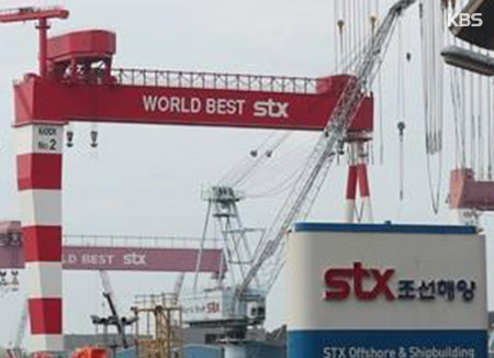 Union of Shipbuilder STX Agrees on Restructuring Plan