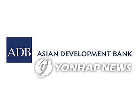 ADB 「韓国の経済成長率は今年も3.0%台」