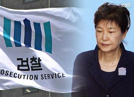 박근혜 항소 안 했지만 2심은 진행…동생 근령씨·검찰 항소