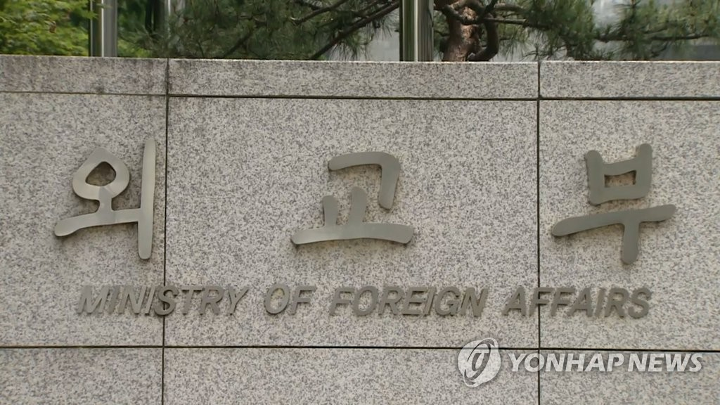 S. Korea Efforts Under way for Release of Kidnapped Nationals