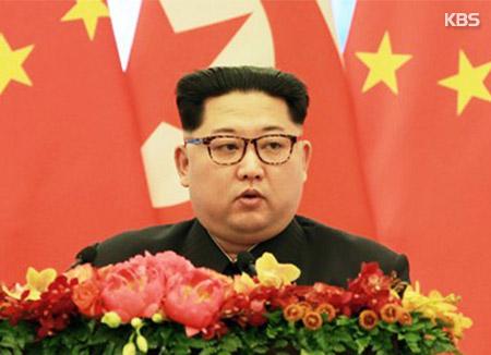北韩宣传媒体:南北韩首脑会谈是深具意义的事变