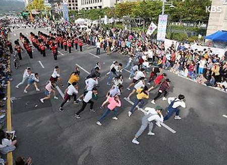 Las calles de Seúl acogerán actuaciones artísticas de abril a noviembre