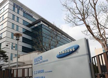 Pratiques antisyndicales chez Samsung : enquête sur la pertinence des mesures ministérielles