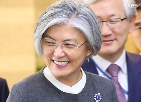 Глава МИД РК Кан Гён Хва отправилась с визитом в Центральную Азию
