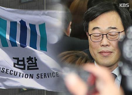 '김기식 논란' 분수령 맞은 靑…'국회관행 개선·인선기준' 고민