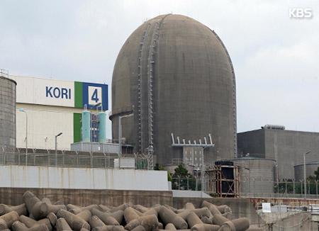 إعادة تشغيل المفاعل النووي غوري-4 بعد إصلاحه