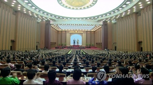 Top Security Advisers of S. Korea, US to Meet on Thursday